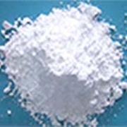 供应高白氢氧化铝