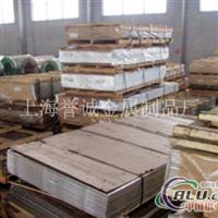 好質量5083進口鋁板 品質穩定