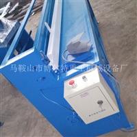 铝板2米电动剪板机厂家