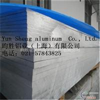2A06合金铝板铝棒厂家直销