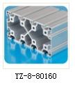 80160工业铝型材 自动化流水线材 铝型材加工