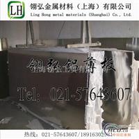 6061氧化铝板,合金6061彩色铝