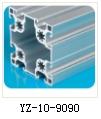 9090重型铝型材 设备型材铝型材配件流水线型材工作台及展览架子