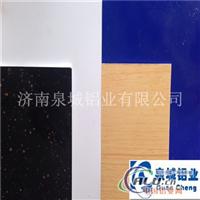 泉城铝业彩涂铝板