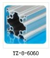 铝型材6060 工业铝型材6060G流水线型材机械框架展览架子