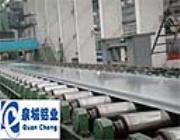 泉城铝业超宽铝板