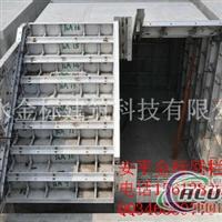有经验生产铝合金模板建筑铝模板
