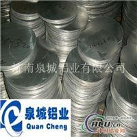 泉城铝业铝圆片
