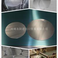 厨具用深冲铝圆片厂家