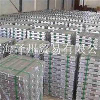 供应电解铝青铜峡99.85(a00铝锭)