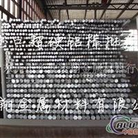 进口7075超硬铝板机械性能