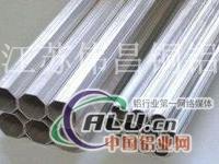 进口5554六角铝管5754铝合金方管