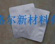 鋁箔自封袋 鋁箔袋