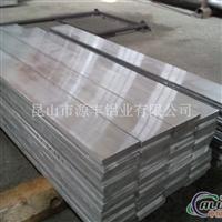 铝排 铝材