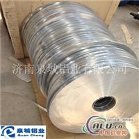 泉城铝业电缆箔