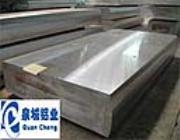 泉城铝业铝合金