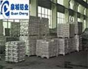 泉城铝业铝锭