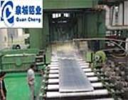 泉城铝业1050型铝板