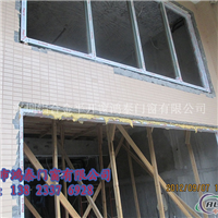 中高档铝木复合门窗报价