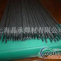 D107堆焊焊条