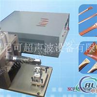空调铜铝管封尾机