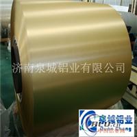 泉城铝业金色铝板