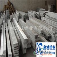 泉城铝业铝排