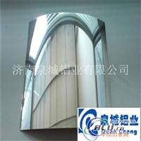 泉城铝业镜面铝板