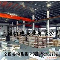 7075铝板超厚铝板切割超厚铝板