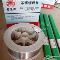 ER304不锈钢焊丝1.2