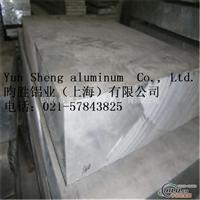 現貨6082T6合金鋁板(薄厚板)