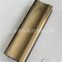 專業鋁型材深加工氧化著色