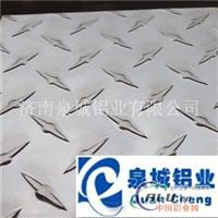 花纹铝板 出口花纹铝板 彩涂铝板