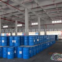 厂家供应铝材料特效消泡剂