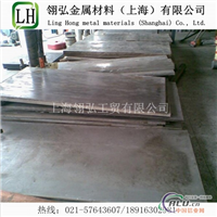 耐腐蚀3003防锈铝材,耐磨3003