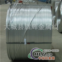 鋁桿合金鋁桿鋁絲