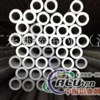 3003鋁管材質證明3003無縫鋁管