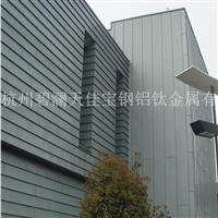 铝合金屋面板YX25330