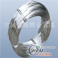 鋁絲價格_鋁絲廠家