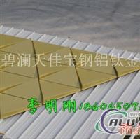 鋁鎂錳飄板系統