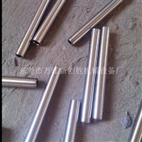 8铝管抛光机