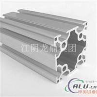 专业生产铝合金型材重点厂家