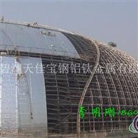 双曲铝镁锰屋面系统