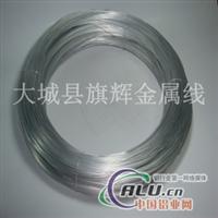 優質絲鋁絲供應