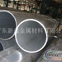 进口5052铝合金管――供应5005铝管
