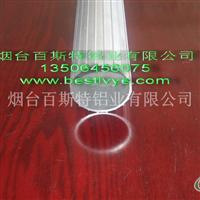纯铝管供应
