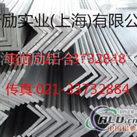 LY9铝棒(China报价)