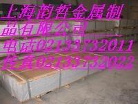 上海韻哲供應MgAl8ZnMn—T4鎂板