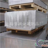 LY9T4铝合金材质 LY9T4誉诚提供