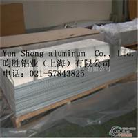 现货2A16T6合金铝板(零割)